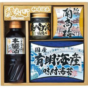 35%OFF 縁之心 詰合せ (1930-15)|kenjya-gift