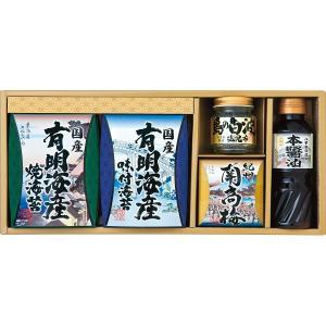 35%OFF 縁之心 詰合せ (1931-20) kenjya-gift
