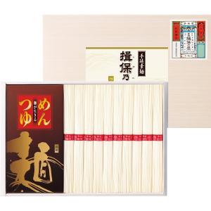 30%割引 手延素麺 揖保乃糸(つゆ付) (YKH-25)|kenjya-gift