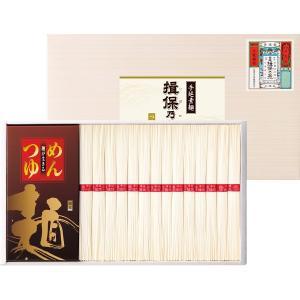 30%割引 手延素麺 揖保乃糸(つゆ付) (YKH-30)|kenjya-gift