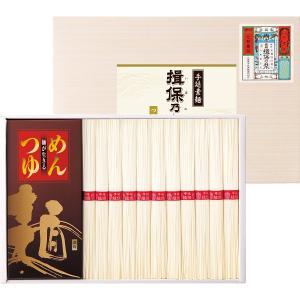 30%割引 手延素麺 揖保乃糸(つゆ付) (YKH-40)|kenjya-gift