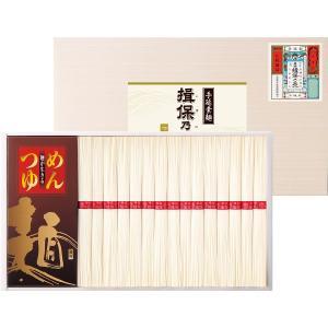 30%割引 手延素麺 揖保乃糸(つゆ付) (YKH-50)|kenjya-gift
