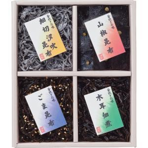30%割引 廣川昆布 御昆布 佃煮4品詰合せ (J-15)|kenjya-gift