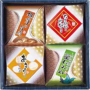 40%割引 山海の豊秀 佃煮 惣菜バラエティセット (203-00)|kenjya-gift