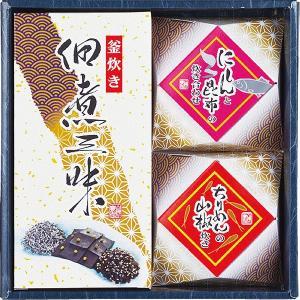 40%割引 山海の豊秀 佃煮 惣菜バラエティセット (203-01)|kenjya-gift
