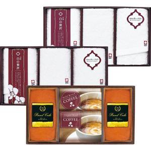 15%割引 今治製タオル(白の贅沢)&金澤パウンドケーキ・珈琲セット (IK-80) (快気内祝 出産内祝 結婚内祝 香典返し お返し ギフト)|kenjya-gift