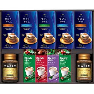 AGF コーヒーバラエティギフト (MQZ-50F)  (快気内祝 出産内祝 結婚内祝 香典返し 法要 お返し ギフト)|kenjya-gift