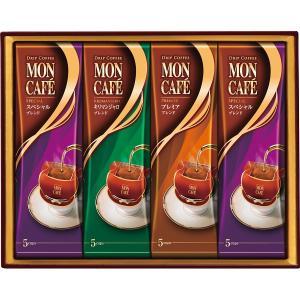 モンカフェ ドリップコーヒー (MCS-25SH)  (快気内祝 出産内祝 結婚内祝 香典返し 法要 お返し ギフト)|kenjya-gift