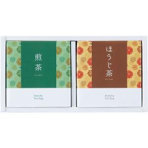 煎茶・ほうじ茶ティーバッグ詰合せ (HST-202)  (快気内祝 出産内祝 結婚内祝 香典返し 法要 お返し ギフト)|kenjya-gift