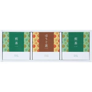 10%割引 煎茶・ほうじ茶ティーバッグ詰合せ (HST-303)  (快気内祝 出産内祝 結婚内祝 香典返し 法要 お返し ギフト)|kenjya-gift