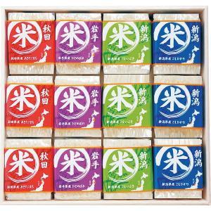 30%割引 初代田蔵 特別厳選 本格食べ比べお米ギフト(木箱入) (NNIA-100US)  (快気内祝 結婚内祝 法要 お返し ギフト)|kenjya-gift