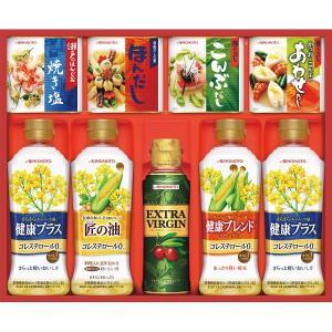 味の素 バラエティ調味料ギフト (CSA-30F)  (快気内祝 出産内祝 結婚内祝 香典返し 法要 お返し ギフト)|kenjya-gift