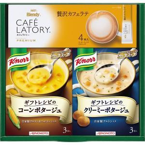 10%割引 味の素 ギフトレシピクノールスープ&コーヒー (KGC-JF)  (快気内祝 出産内祝 結婚内祝 香典返し 法要 お返し ギフト)|kenjya-gift