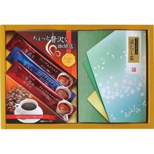 30%割引 AGFコーヒー・ドリップ緑茶 (ADD-10)|kenjya-gift