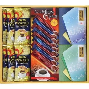 30%割引 AGF・UCCコーヒー・ドリップ緑茶 (ADU-30) kenjya-gift