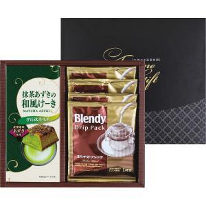 20%割引 宇治抹茶あずきけーき&ブレンディコーヒーセット (COM-15) kenjya-gift