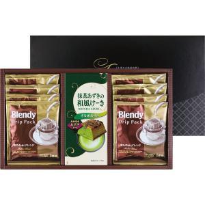 20%割引 宇治抹茶あずきけーき&ブレンディコーヒーセット (COM-20) kenjya-gift