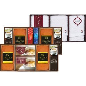 15%OFF 今治製タオル(白の贅沢)&金澤パウンドケーキ・珈琲セット (IK-L)|kenjya-gift