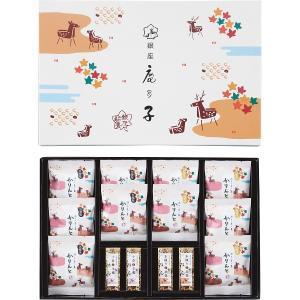 20%OFF 銀座鹿乃子 和菓子詰合せ (KYM-H)|kenjya-gift