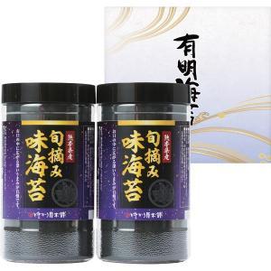 40%割引 熊本有明海産 旬摘み味海苔 (ENI-10)|kenjya-gift