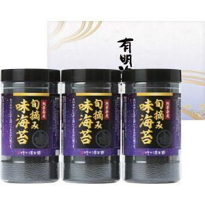 40%割引 熊本有明海産 旬摘み味海苔 (ENI-15)|kenjya-gift