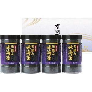 40%割引 熊本有明海産 旬摘み味海苔 (ENI-20) kenjya-gift