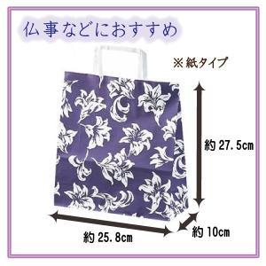 仏事用手提袋 リリー柄(小)|kenjya-gift