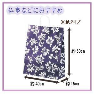 仏事用手提袋 リリー柄(大)|kenjya-gift