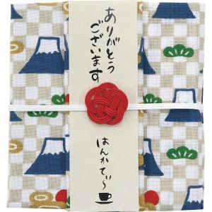 2019母の日おすすめ商品 和布華 はんかてぃ〜(富士山(ダージリン))(THT-101)|kenjya-gift