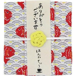 2019母の日おすすめ商品 和布華 はんかてぃ〜(鯛(アップルティー))(THT-104)|kenjya-gift