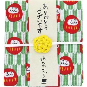 2019母の日おすすめ商品 和布華 はんかてぃ〜(だるま(ダージリン))(THT-105)|kenjya-gift