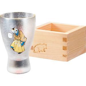 人気ギフト アデリア ねこぐらす 枡酒グラス(手まりねこ)(6616)