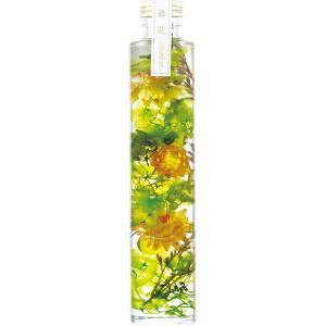 人気ギフト プレゼントにおすすめ ハーバリウム舞花(グリーン)(HB-CB-20) kenjya-gift