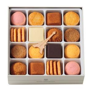 ひと口サイズの小粋なクッキーを9種類、パリの街の石畳のように美しく敷き詰めました。【さまざまなギフト...