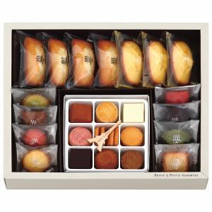 ひと口サイズの9種のクッキー「プティ・タ・プティ」を中心にフィナンシェ、マドレーヌ、プティ・ガトー・...
