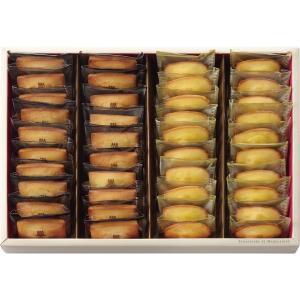 芦屋のモダニズムを受け継ぐ「アンリ・シャルパンティエ」。定番のフィナンシェとマドレーヌの焼き菓子を詰...