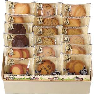 クッキー専門店からこだわりのクッキーを! 素材にこだわり、カリッと焼き上げられたクッキーを詰め合わせ...