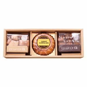 母の日・父の日限定ギフト 新商品  NASUのラスク屋さん プリンケーキ&ラスク (NSA-BF) (プレゼント 贈り物 感謝 人気 おすすめ) kenjya-gift