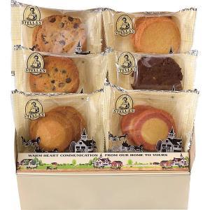「ほっこりタイムにもってこい」ステラおばさんの直営店で特に人気のクッキー6種類を詰め合わせました。 ...