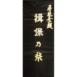 【初盆・新盆用 返品可】 手延素麺 揖保乃糸 特級品 5束 (BH-10) (初盆 新盆 初盆用 お礼 ご返礼品 ギフト オススメ 志 返品可)|kenjya-gift