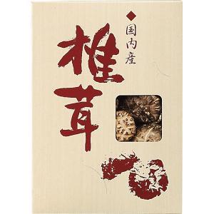 【初盆・新盆用 返品可】 椎茸(どんこ) ( N10D) (初盆 新盆 初盆用 感謝 お礼 ご返礼品 ギフト オススメ 志 返品可)|kenjya-gift