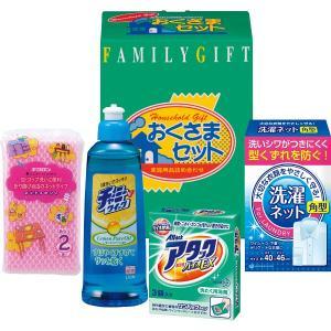 【初盆・新盆用 返品可】 洗剤おくさまセット (KSー102B) (初盆 新盆 初盆用 感謝 お礼 ご返礼品 ギフト オススメ 志 返品可)|kenjya-gift