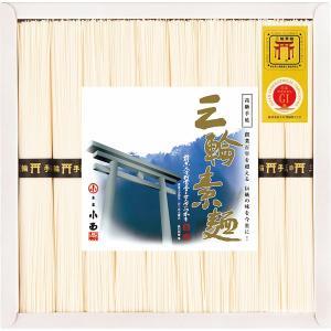 【初盆・新盆用 返品可】 三輪素麺 誉 10束 (NKK-15) (初盆 新盆 初盆用 感謝 お礼 ご返礼品 ギフト オススメ 志 返品可)|kenjya-gift