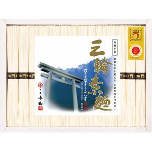 【初盆・新盆用 返品可】 三輪素麺 誉 14束 (NKK-20) (初盆 新盆 初盆用 感謝 お礼 ご返礼品 ギフト オススメ 志 返品可)|kenjya-gift