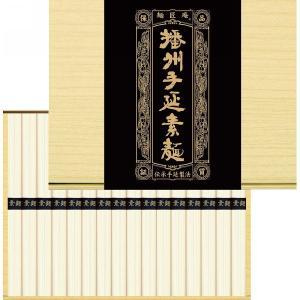 【初盆・新盆用 返品可】 播州手延素麺 16束 (SB-20) (初盆 新盆 初盆用 感謝 お礼 ご返礼品 ギフト オススメ 志 返品可)|kenjya-gift