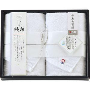 【初盆・新盆用のお返し】今治純白 フェイスタオル2枚セット (TMS2006102) (初盆 新盆 お返し 引き出物 ご返礼品 ギフト 志 返品可)|kenjya-gift
