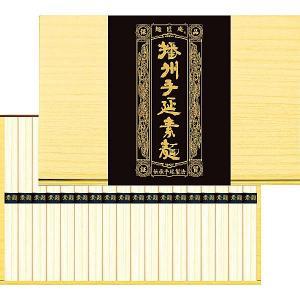【初盆・新盆用 返品可】 播州手延素麺 18束 (SB-25) (初盆 新盆 初盆用 感謝 お礼 ご返礼品 ギフト オススメ 志 返品可)|kenjya-gift