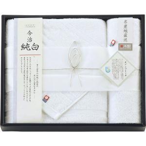 【初盆・新盆用のお返し】今治純白 バス・ハンドタオルセット (TMS3006104) (初盆 新盆 お返し 引き出物 ご返礼品 ギフト 志 返品可)|kenjya-gift