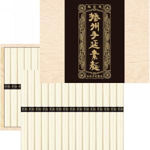 【初盆・新盆用 返品可】 播州手延素麺 30束 (SB-40K) (木箱入) (初盆用 感謝 お礼 ご返礼品 ギフト オススメ 志 返品可)|kenjya-gift