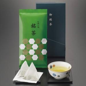 【初盆・新盆用 返品可】 静岡茶 深蒸し煎茶 (YTFE) (初盆 新盆 初盆用 感謝 お礼 ご返礼品 ギフト オススメ 志 返品可)|kenjya-gift